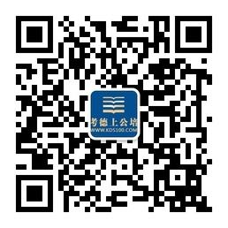 http://guangxi.kds100.com/uploads/allimg/140509/2178_1459237871.jpg
