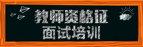 考德上公培桂林分校2017年教师资